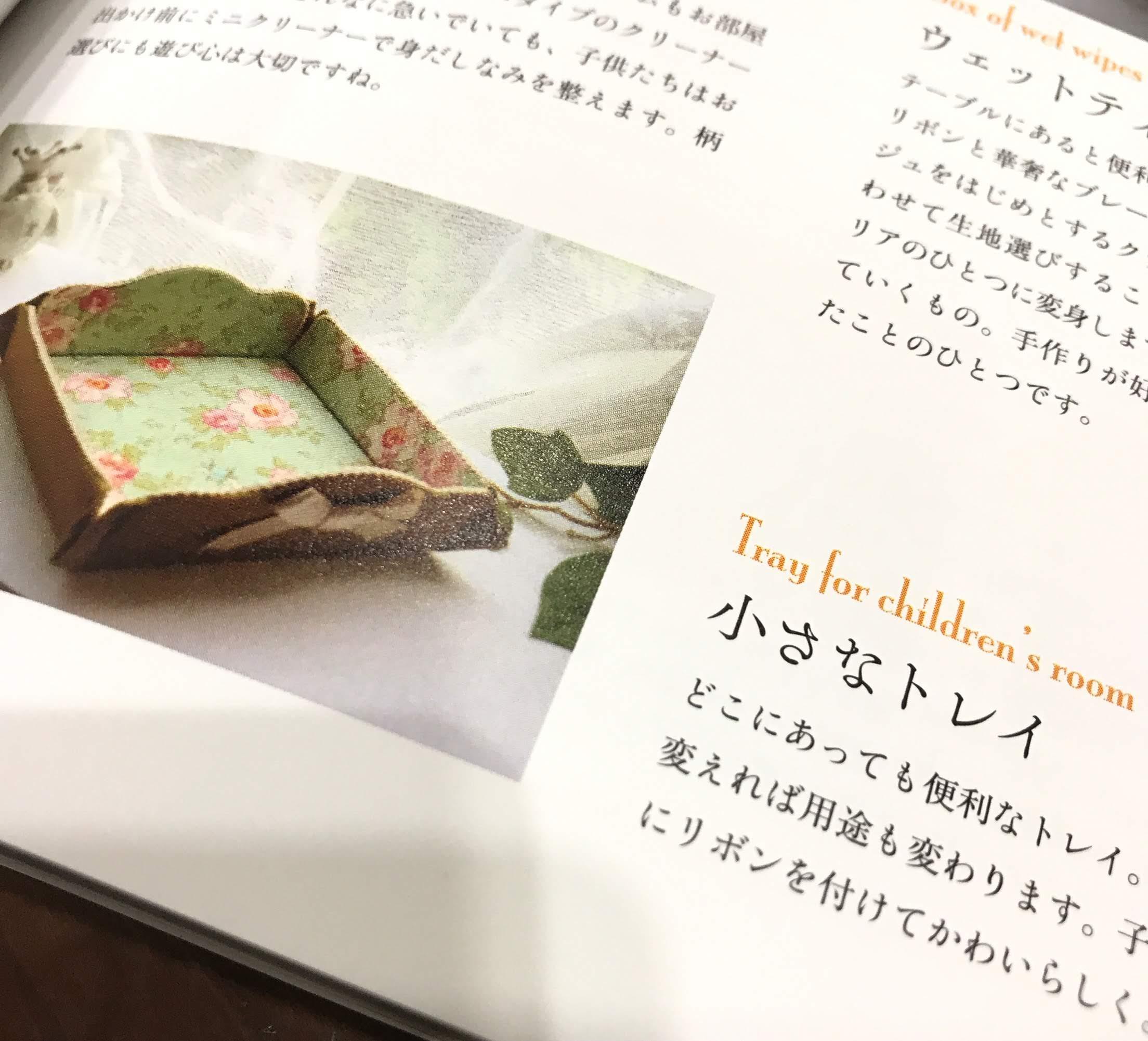 トレー本IMG_2036